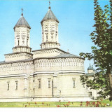 "CPI (B5857) IASI. BISERICA ""TREI IERARHI"" - Carte Postala Moldova dupa 1918, Necirculata, Fotografie"