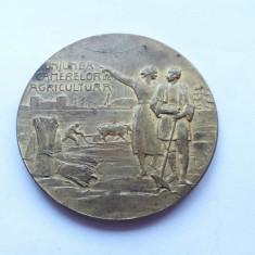 MEDALIE ROMANIA 1927 -UNIUNEA CAMERELOR DE AGRICULTURA-EXPOZITIA - Medalii Romania