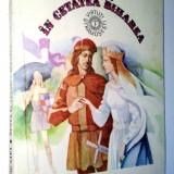 Nunta in cetatea Biharea - David Sava - Ed. Ion Creanga 1982