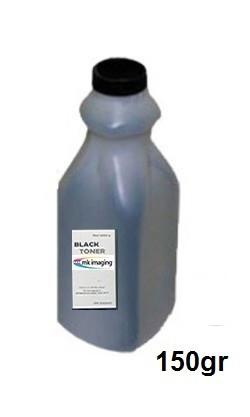 Toner  refill Samsung MLT-D101 MLT-D111 Xerox 106R02773 reincarcare cartus 150gr foto mare