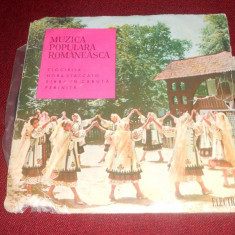DISC VINIL MUZICA POPULARA ROMANEASCA