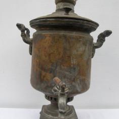 SAMOVAR VECHI DIN ALAMA - Metal/Fonta
