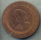 ATAM2001 MEDALIE 897-CENTENAR MIHAI EMINESCU 1889-1989BRAILA-starea care se vede