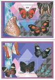 GUYANA 1994 FLUTURI, Nestampilat