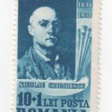 Nicolae Grigorescu, 1938, 10+1 lei, NEOBLITERAT - Timbre Romania, Nestampilat