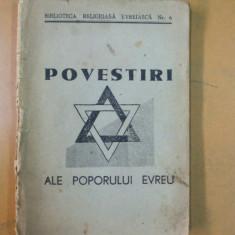 Povestiri ale poporului evreu biblioteca religioasa evreiasca nr. 6 - Carti Iudaism