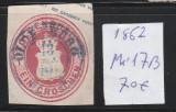 Oldenburg - state germane - timbru stampilat - 1862 mi: 17B, Nestampilat
