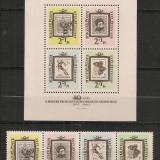 Ungaria.1962 Ziua marcii postale PP.265, Nestampilat