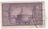 Dobrogea - 50 ani de la Unire, 1928, 5 lei, obliterat, Stampilat