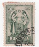 Unirea Transilvaniei, 1929, 2 lei, obliterat