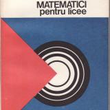 Matematica-Complemente de matematici pentru licee- Ionescu - Carte Matematica