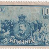 Unirea Transilvaniei, 1929, 10 lei, NEOBLITERAT, Nestampilat
