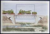ROMANIA 1913/2011 - LOCOMOTIVE 1 S/S, NEOBLITERATA - RO 0447