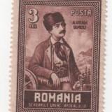 Unirea Transilvaniei, 1929, 3 lei, NEOBLITERAT - Timbre Romania, Nestampilat