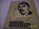Povesti balade povestiri=george catana- 1969- volum aniversar