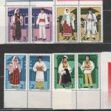 1987 Romania LP 1189a-Costume populare romanesti(seris de 4 dipticuri)-MNH - Timbre Romania, Nestampilat