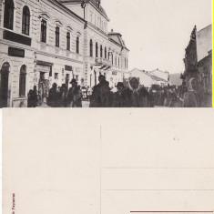 Campulung Moldovenesc ( Bucovina, Suceava )- Primaria - Carte Postala Bucovina 1904-1918, Necirculata, Printata