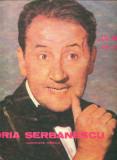 - Y- HORIA SERBANESCU - LA MULTI ANI CU VESELIE  - DISC VINIL LP