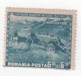 Centenarul artileriei romane, 1943, 6,50+6,50 lei, NEOBLITERAT (2)