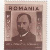 Figuri ardelene, 1943, 91+109 lei, NEOBLITERAT - Timbre Romania, Nestampilat