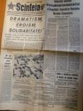 Ziarul scanteia 22 mai 1970 ( inundatiile din mai  '70 )