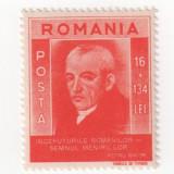 Figuri ardelene, 1943, 16+134 lei (P. Maior), NEOBLITERAT (1) - Timbre Romania, Nestampilat