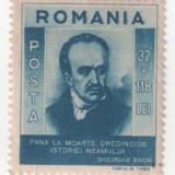 Figuri ardelene, 1943, 32+118 lei, NEOBLITERAT - Timbre Romania, Nestampilat