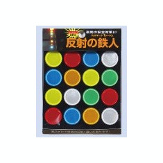 Set 16 Buc Buline Reflectorizante Ht-101/Multicolore