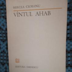 Mircea CIOBANU - VINTUL AHAB. Versuri (prima editie - 1984 - CA NOUA!!!) - Carte poezie