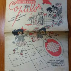 Revista sanatatea copiilor 1988