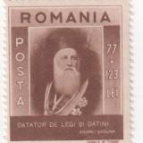 Figuri ardelene, 1943, 77+123 lei, NEOBLITERAT - Timbre Romania, Nestampilat