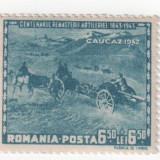 Centenarul artileriei romane, 1943, 6, 50+6, 50 lei, NEOBLITERAT - Timbre Romania, Nestampilat