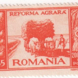 Reforma agrara, 1946, 200+800 lei, NEOBLITERAT - Timbre Romania, Nestampilat