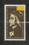 D.D.R.1965 700 ani nastere Dante Aligheri-poet  CD.713