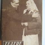 Teatru si muzica (nr.11 din 1955)