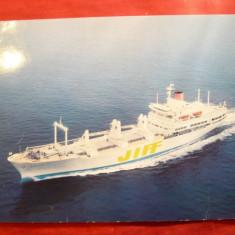 Ilustrata - Nave - Vasul Shin Sakura Maru, cu stampila speciala -Japonia, Necirculata, Fotografie