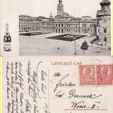 Arad -Primaria-  clasica-  rara