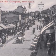 SALUTARI DIN CAMPINA, STRADA CAROL I, MAGAZINE, MASINA EPOCA, COFETARIA - Carte Postala Muntenia 1904-1918, Necirculata, Printata
