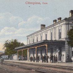 CAMPINA, GARA, CIRCULATA OCT. ''936 - Carte Postala Muntenia dupa 1918, Printata