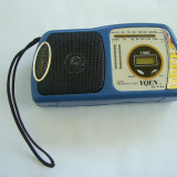 RADIO YQEN AM-FM DEFECT