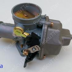 Carburator ATV 200cc - 250cc - Carburator complet Moto