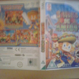 Samba de Amigo - Joc Nintendo Wii (GameLand) - Jocuri WII, Actiune, Toate varstele, Multiplayer