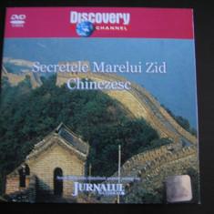 Secretele Marelui Zid Chinezesc - DVD - Film documentare Altele, Romana
