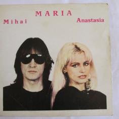 RAR! VINIL L.P. M.CONSTANTINESCU SI A.LAZARIUC ALBUMUL MARIA 1994 EDE-04303 - Muzica Pop electrecord