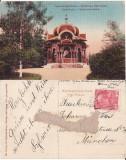 Vatra Dornei (Bucovina, Suceava)- Pavilionul-  rara, Circulata, Printata