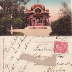 Vatra Dornei (Bucovina, Suceava)- Pavilionul- rara - Carte Postala Bucovina 1904-1918, Circulata, Printata