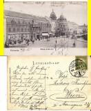 Cluj-  clasica, Circulata, Printata
