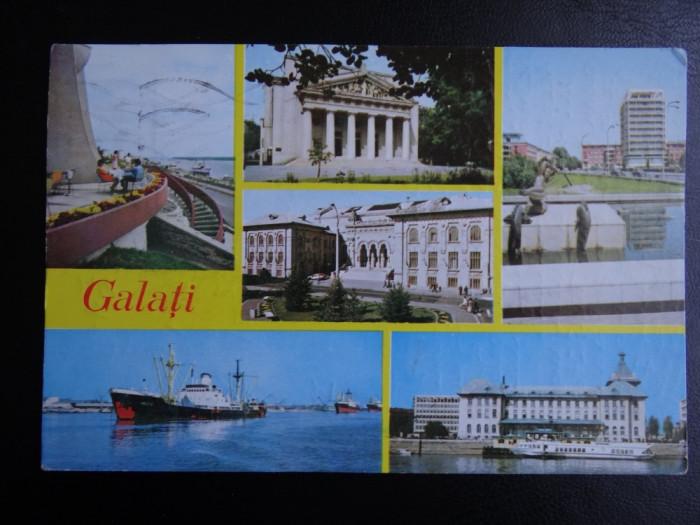 SEPT15 - Vedere/ Carte postala - Galati