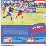 Program+bilet meci fotbal ASA TIRGU MURES - PETROLUL PLOIESTI 16.05.2015