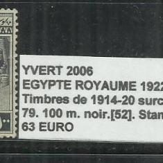 EGIPT 1992 - 79. 100 M., Stampilat